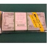 ゲーム用ドル札(仮想紙幣)20$
