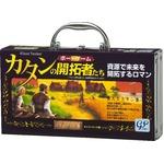 ボードゲーム「カタンの開拓者たち」−携帯キャリーケース版ー