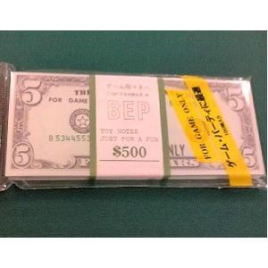 ゲーム用ドル札(仮想紙幣)10$