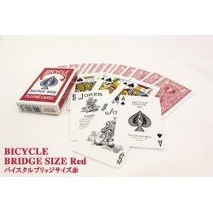 BICYCLE バイスクル ライダーバック (ブリッジサイズ) 【ブルー】