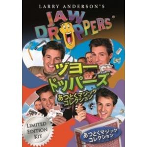 ジョードロッパーズDVDの関連商品8