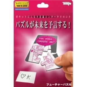 フューチャーパズル テンヨーマジック<マジック・手品>の商品画像