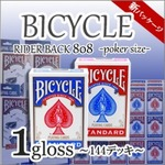 BICYCLE ライダーバック808 新パッケージ 1グロス(144デッキ)の画像