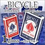 BICYCLE(バイスクル)ライダーバックブリッジサイズ1グロス【赤72青72】の画像