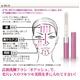 音波洗顔ブラシ「ポアッシュ」 シャンパンピンク - 縮小画像4