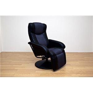 360度回転リクライニングチェア(OSLO) 【フット付き】 合成皮革/スチール 肘付き ブラック(黒) - 拡大画像