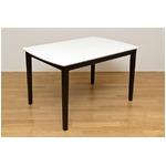 グランツ ダイニングテーブル 120cm幅 ブラウン