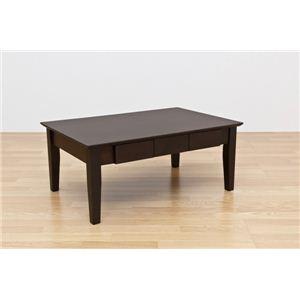 引出し6杯付きセンターテーブル 90cm幅 ダークブラウン - 拡大画像