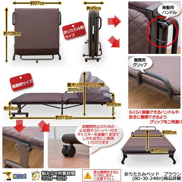 折りたたみベッド リクライニング機能付き,一人暮らし,コンパクト,ベッド
