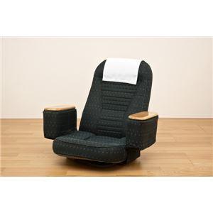 6段階リクライニング座椅子 【紺系柄】 ボックス/肘付き - 拡大画像