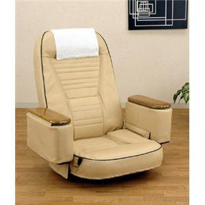 11段ギア/360度回転式リクライニング座椅子 合成皮革使用 ボックス/肘付き ベージュ - 拡大画像
