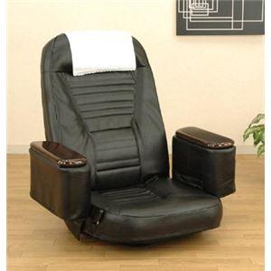 11段ギア/360度回転式リクライニング座椅子 合成皮革使用 ボックス/肘付き ブラック(黒) - 拡大画像