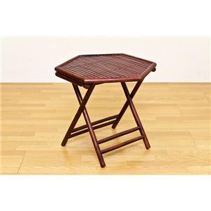 バンブー折りたたみテーブル 【六角形】 木製(竹) アジアンティーク 〔室内/屋外/ガーデン〕 - 拡大画像