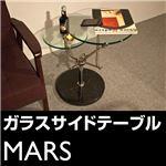ガラスサイドテーブル 【マース】 丸型 天板2枚付き クロムメッキ/大理石