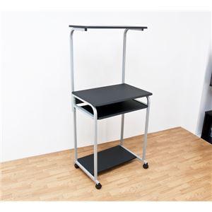 棚付きPCデスク(パソコンデスク)スチールパイプ脚幅60cmスライドテーブル/キャスター付きブラック(黒)