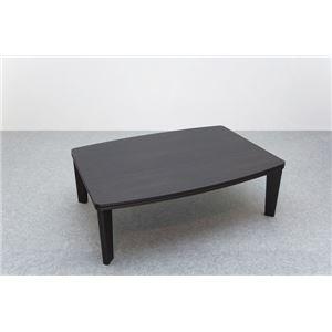 カジュアルこたつテーブル 【R天板 /幅105cm】 木製 本体 テーパー加工脚/木目調 ブラウン