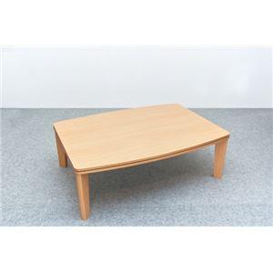 カジュアルこたつテーブル 【R天板 /幅105cm】 木製 本体 テーパー加工脚/木目調 ナチュラル - 拡大画像