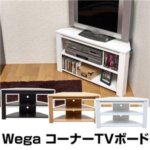コーナーテレビ台/テレビボード 【幅80cm/20型〜32型対応】 ウォールナット 『Wega』 コード穴付き の画像