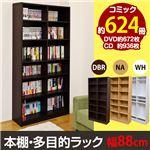 HMP-07WH (2.8)本棚・多目的ラック 180×88 WH