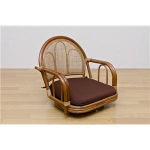 360度回転ラタン座椅子(フロアチェア) 【1脚】 【ロータイプ】 木製(天然木) クッション/肘付きブラウン 【完成品】 - 拡大画像