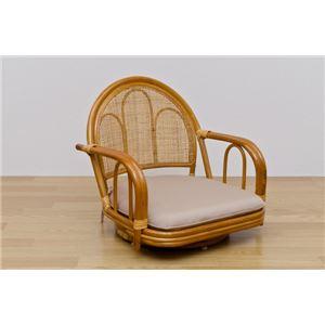360度回転ラタン座椅子(フロアチェア) 【1脚】 【ロータイプ】 木製(天然木) クッション/肘付きハニー 【完成品】 - 拡大画像