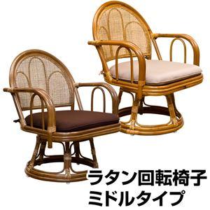 360度回転ラタン座椅子 【1脚】 【ミドルタイプ】 木製(天然木) クッション/肘付きブラウン 【完成品】 - 拡大画像