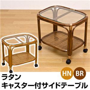キャスター付きラタンサイドテーブル 木製(天然木)/強化ガラス アジアンティーク ブラウン - 拡大画像