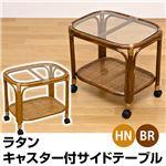キャスター付きラタンサイドテーブル 木製(天然木)/強化ガラス アジアンティーク ブラウン