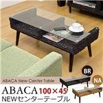 NEWセンターテーブル/ローテーブル(ABACA) 天然木/強化ガラス製天板 アジアン調 ナチュラル