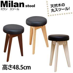 丸型スツール/丸型椅子 (Milan) 【1脚】 高さ48.5cm 木製/合成皮革 北欧風 ナチュラル - 拡大画像