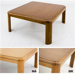 継脚式こたつテーブル 【正方形/80cm×80cm】 木製 本体 高さ調節可 継ぎ足 収納ボックス付き ブラウン - 拡大画像