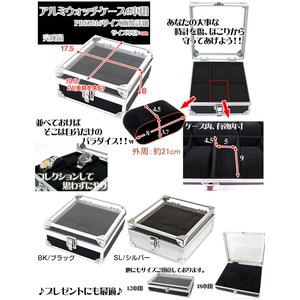 アルミウォッチケース(腕時計コレクションケース) 【6本用】 アクリル/アルミ ブラック(黒)