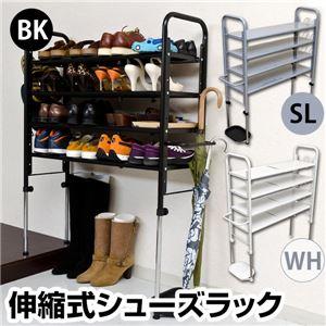 伸縮式シューズラック(下駄箱) スチール/プラスチック製 高さ/幅調節可 傘立て/スリッパラック/可動棚板付き ホワイト(白)