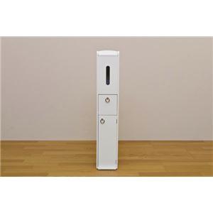 スリムトイレラック 木製 幅17.5cm 扉収納付き ホワイト(白) 【完成品】