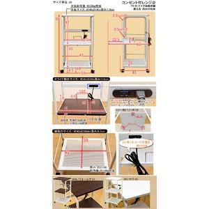 レンジ台(キッチンワゴン) スチール製 幅55...の紹介画像5