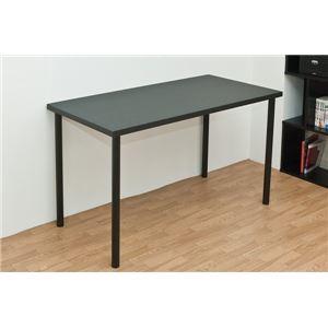 フリーテーブル(作業台/PCデスク/書斎テーブル) 幅120cm×奥行60cm ブラック(黒) 天板厚3cm