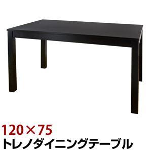 シンプルダイニングテーブル/リビングテーブル 【...の商品画像