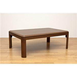 折りたたみこたつテーブル/折れ脚テーブル 本体 【長方形/120cm×80cm】 ブラウン 木製/天然木 高さ調節可 継脚式 UV塗装
