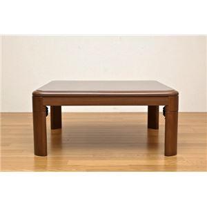折りたたみこたつテーブル/折れ脚テーブル 本体 【正方形/80cm×80cm】 ナチュラル 木製/天然木 高さ調節可 継脚式 UV塗装 - 拡大画像