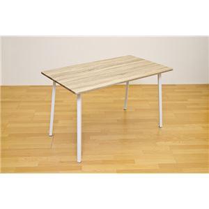 ダイニングテーブル/リビングテーブル【長方形幅120cm】スチールフレーム木目調SIMPLEナチュラル