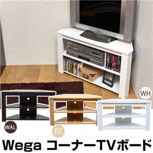 コーナーテレビ台/テレビボード 【幅80cm/20型〜32型対応】 ナチュラル(ビーチBE) 『Wega』 コード穴付き