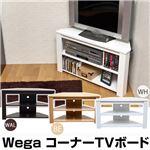 コーナーテレビ台/テレビボード 【幅80cm/20型〜32型対応】 ナチュラル(ビーチBE)『Wega』 コード穴付き の画像