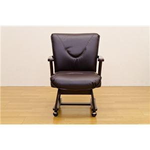 【訳あり・在庫処分】 ダイニングチェア(回転椅子/リビングチェア) 1脚 木製 張地:合成皮革/合皮 キャスター/肘付き ARIES Ver.2 ダークブラウン