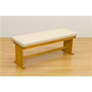 ダイニングベンチチェア/スツール 【幅117cm】 木製 張地:合成皮革/合皮 BRISTOL ナチュラル