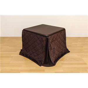 ダイニングこたつテーブル 【掛け布団セット】 正方形 85cm×85cm ブラウン - 拡大画像