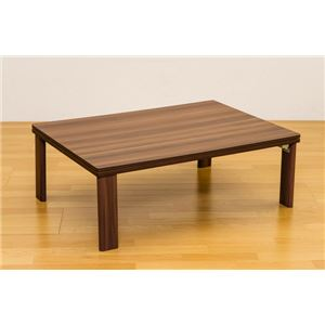 折りたたみフラットヒーターこたつテーブル 本体 【長方形/105cm×75cm】 ウォールナット リバーシブル天板 木目調