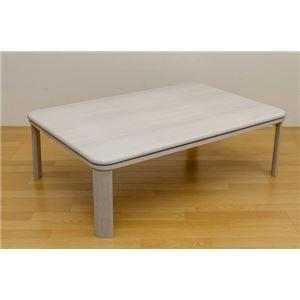 家具調折りたたみフラットヒーターこたつテーブル 本体 【長方形/120cm×80cm】 ホワイト(白) ヒーター着脱可 の画像