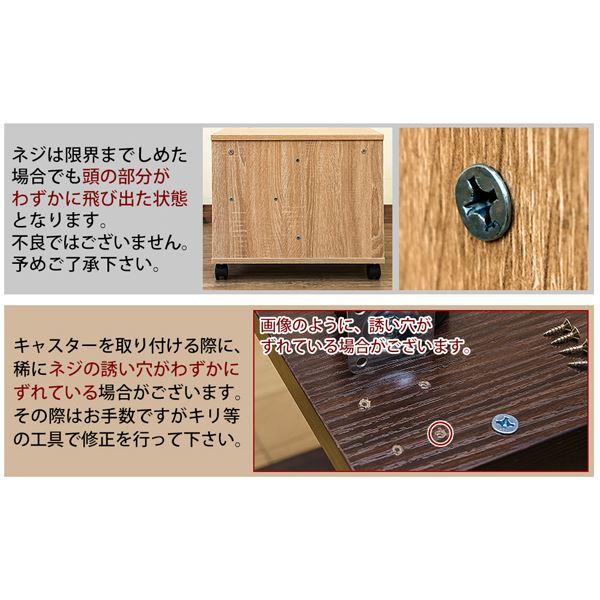【アウトレット】CG-01WH(0.7)キャスター付サイドテーブル WH