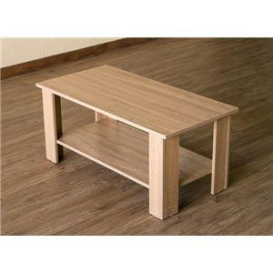 【訳有り アウトレット品】収納棚付きセンターテーブル/ローテーブル 【長方形】 幅90cm ナチュラル