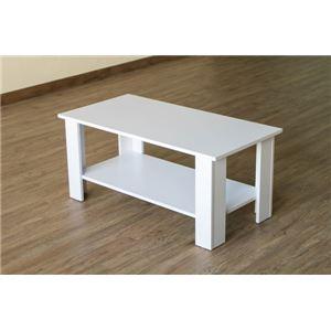 【訳有り アウトレット品】収納棚付きセンターテーブル/ローテーブル 【長方形】 幅90cm ホワイト(白)